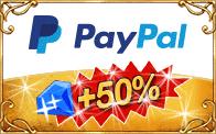 Paypal Bonus 2017